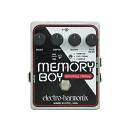 Electro Harmonix Memory Boy - Effetto Delay Analogico Con Chorus E Vibrato A Pedale