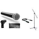Set Microfono SHURE SM 58 / Asta Microfonica a Giraffa / Cavo Audio XLR/XLR Bundle