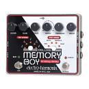 Electro Harmonix Deluxe Memory Boy - Effetto Delay Analogico Con Chorus E Vibrato A Pedale