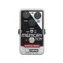 Electro Harmonix Memory Toy - Effetto Delay Analogico A Pedale Con Modulazione