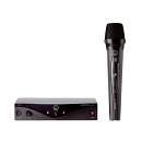 AKG WMS 45 PERCEPTION VOCAL