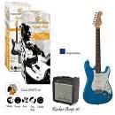 Soundsation Rock Pack chitarra elettrica Blu