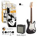 Soundsation Rock Pack chitarra elettrica black
