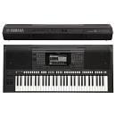 Yamaha Psr S770 - Tastiera Workstation Arranger 61 Tasti