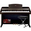 PIANOFORTE DIGITALE YAMAHA YDP V240 IN OMAGGIO PANCHETTA SPEDIZIONE GRATUITA