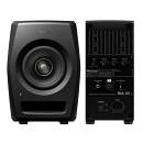 """Pioneer Rm05 - Studio Monitor Attivo Biamplificato 1.5""""/5"""" 100w"""