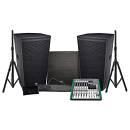 ZZIPP Impianto Audio Completo 4500W Loudspeaker / Subwoofer / Mixer / Supporti Bundle