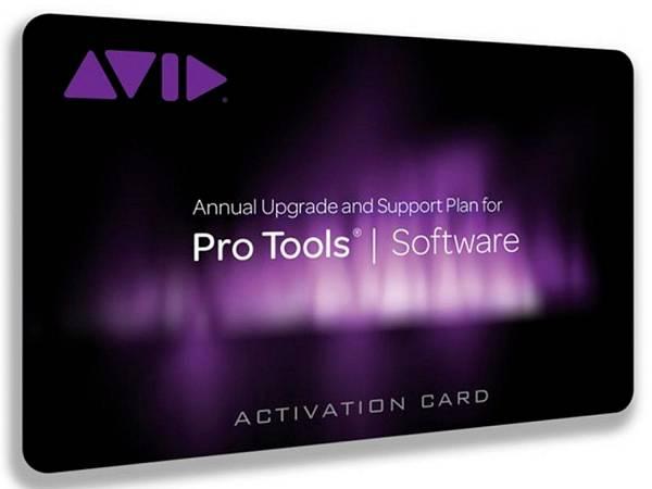 Avid Pro Tools Annual Upgrade Plan Reinstatement - Software Per Produzioni Audio