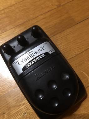 Ibanez Soundtank CD5 Cyberdrive (vintage 90's)