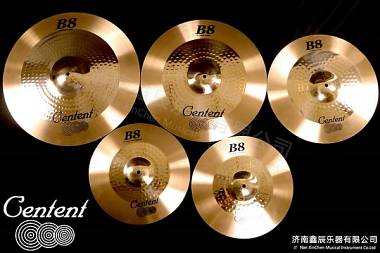 Centent Cymbals B8 series, set piatti : hihat 14 + Crash 16 + Crash 18 + Ride 20
