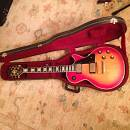Gibson Les Paul Custom 1974/1975