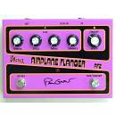 Ibanez AF2 -  Airplane Flanger Paul Gilbert Signature