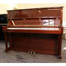 Weisbach UP-123 - pianoforte acustico verticale 123 cm - noce