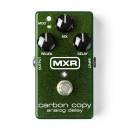 Mxr Carbon Copy Delay M169