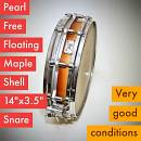 """Pearl Maple Shell Free Floating 14""""x3.5"""""""