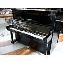 Pianoforte verticale Yamaha U3 pari al nuovo