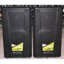 DB TECHNOLOGIES B-Hype 8. COPPIA EX DEMO