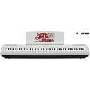 YAMAHA P115 WH PIANOFORTE DIGITALE 88 TASTI PESATI LEGGIO E PEDALE SUSTAIN