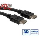 Cavo Standard HDMi High Speed c/ethernet 10 mt