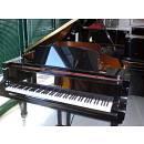 Pianoforte Yamaha C7L Artistic Edition a coda COME NUOVO