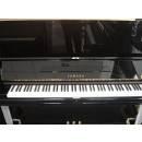 """PIANOFORTE """"YAMAHA U3"""" - IMPORTAZIONE DAL GIAPPONE -CONSEGNA TUTTA ITALIA."""
