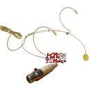 PROEL HCM23 - MICROFONO AD ARCHETTO COLOR CARNE PER RADIOMICROFONI - ATTACCO MINI XLR 4POLI