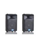 MPE DJ-12AL COPPIA CASSE ATTIVE AMPLIFICATE ACUSTICHE DJ KARAOKE PA 1600 WATT
