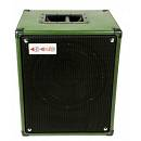 RED SOUND RS-LG12 Kemper Active Cabinet