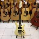 Chitarra Elettrica Ibanez RD 525 Made in Japan del 1986 Usato
