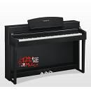 PIANOFORTE DIGITALE YAMAHA CLAVINOVA CSP150 BLACK 88 TASTI NERO