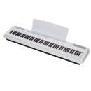 PIANO DA PALCO YAMAHA P125 White