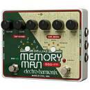 Electro Harmonix Deluxe Memory Man w/Tap Tempo 550