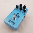 MXR - M-234 analog chorus .
