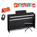 CASIO PX 870 BK - PIANOFORTE DIGITALE 88 TASTI nero - MOBILE, LEGGIO, PANCHETTA, CUFFIA, PANNO POLVE