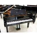 PIANOFORTE YAMAHA C2 NUOVO - prezzo scontato -